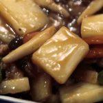 長芋と豚バラの黒酢炒め
