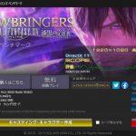3万円台で作るゲーミングPC(2020年版)